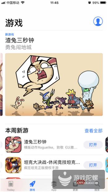 Roguelike《渣兔三秒钟》获App Store首页大图推荐