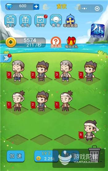 3人团队,两周研发,数千万流水:《我要当皇上》小游戏何以逆袭?