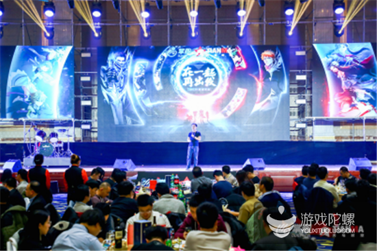 掌趣科技董事长刘惠城2019年会致辞:企业转型是长跑 节奏比速度更重要