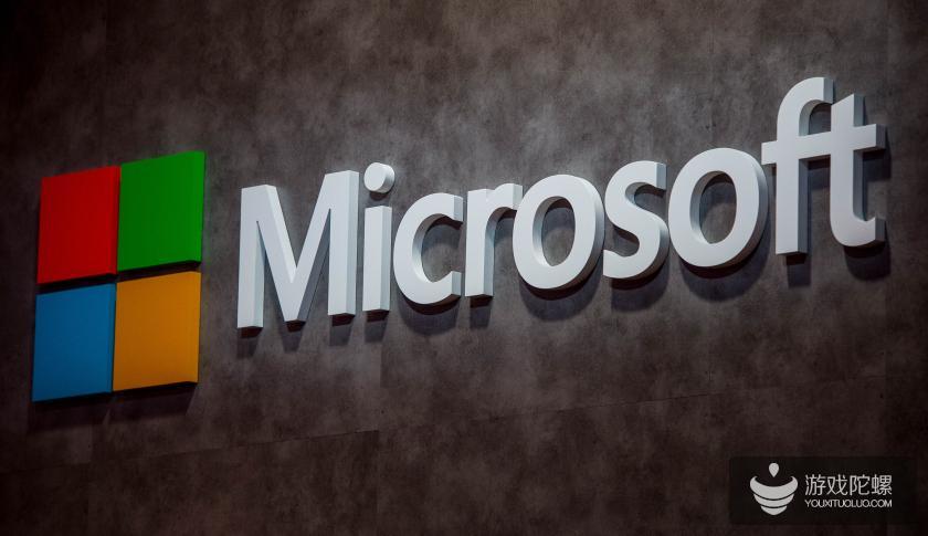 微软公布第二财季财报:游戏业务增长8%,Xbox订阅服务收入增长31%