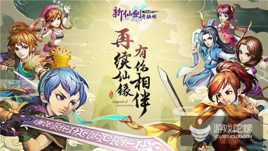 品味别具一格的中国年味 | 春节有国风