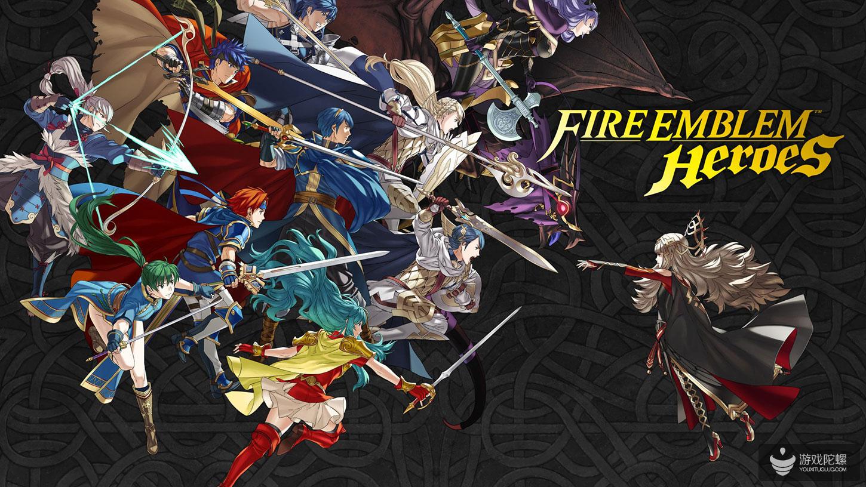 上线2年,任天堂《火焰纹章:英雄》累计收入超5亿美元