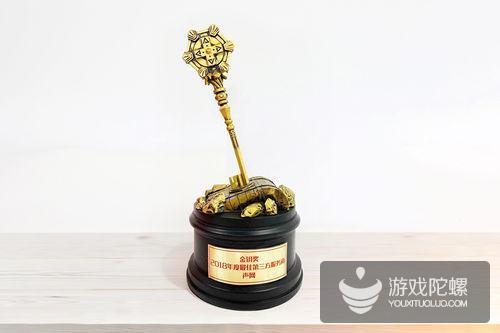 龙虎报金钥奖揭晓,声网获2018年度最佳第三方服务商奖