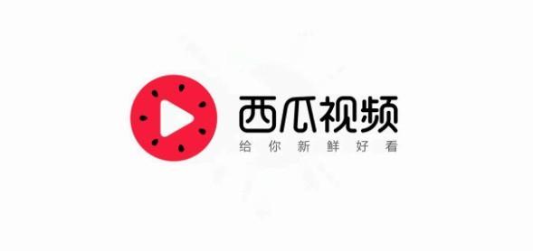 游戏直播首个知识产权禁令:法院裁定西瓜视频禁止直播《王者荣耀》