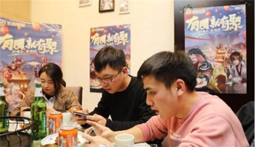 """抢占国人饭桌上的""""春节档"""",王者荣耀做对了什么"""
