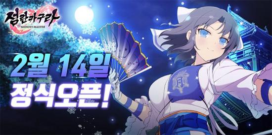 蓝港互动《闪乱神乐 忍者大师》2月14日在韩国公测