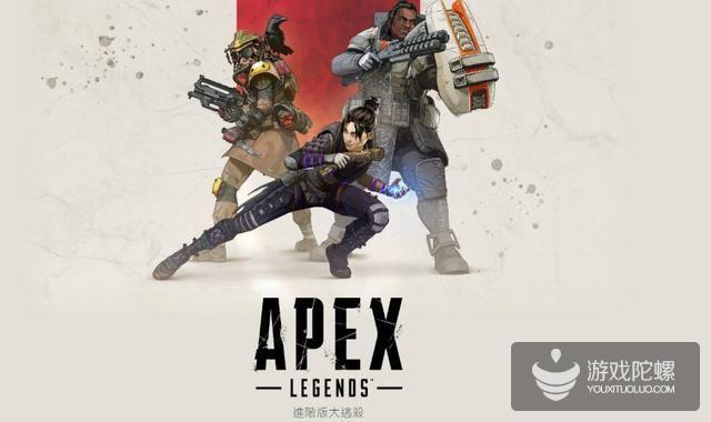 十大流媒体游戏周榜:新秀《Apex英雄》居首