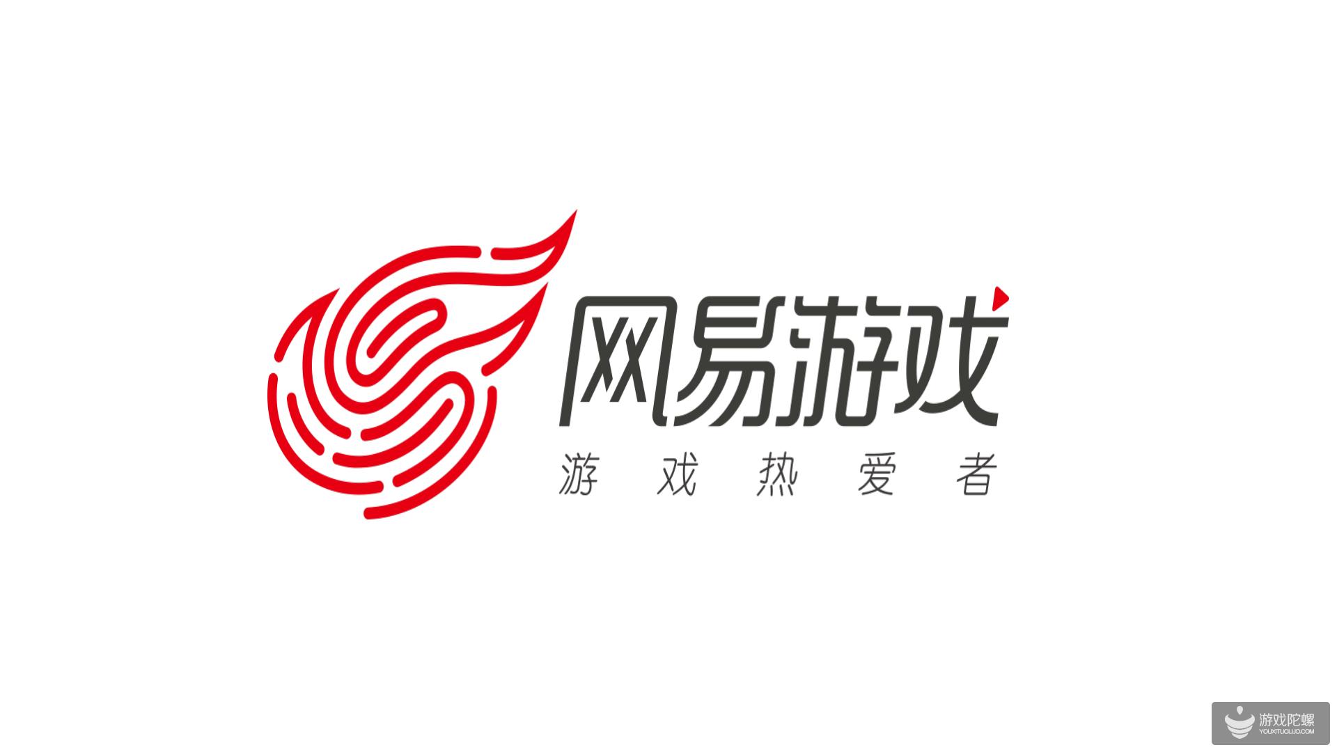 网易游戏荣膺2018全球MIKE大奖——网易游戏KM实践揭秘