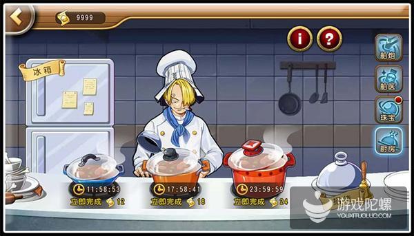 舌尖上的OP?《航海王启航》厨房系统详解