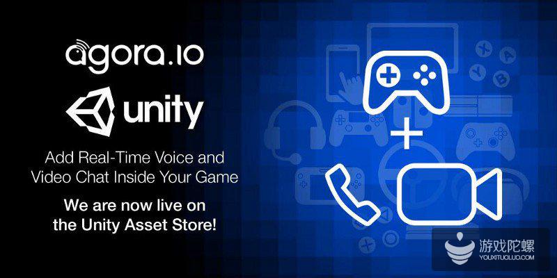 声网Agora登陆Unity资源商店 为游戏开发者提供实时音视频聊天服务