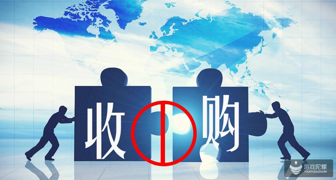 杭州高新拟2.5亿元收购快游科技 切入游戏行业