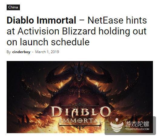 网易称《暗黑破坏神》手游已完成开发 何时上架待暴雪决定