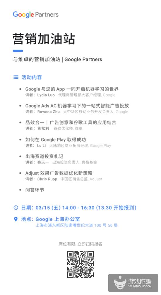 与维卓网络的营销加油站丨在谷歌上怎么做广告才能赢?
