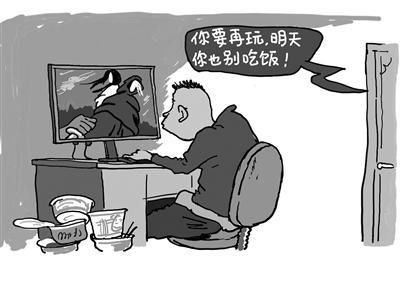 北京青年报:立法规范网络游戏市场秩序正当其时