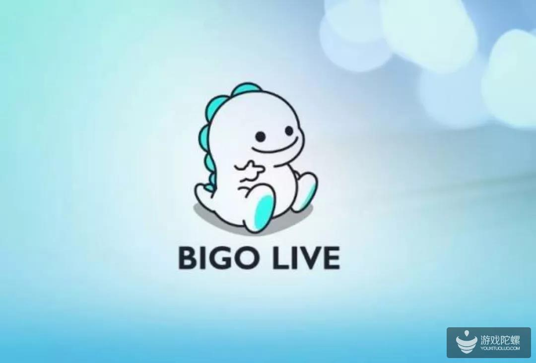 YY欢聚时代完成对海外视频社交平台BIGO的全资收购