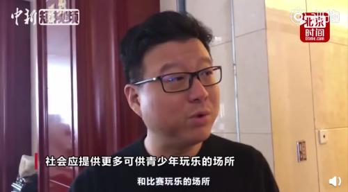 丁磊:青少年沉迷手机,家长和社会都需反思