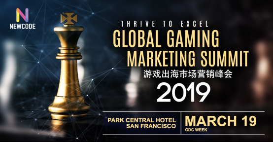 GDC倒计时15天,2019游戏出海市场营销峰会 8位重磅嘉宾及议题揭晓!