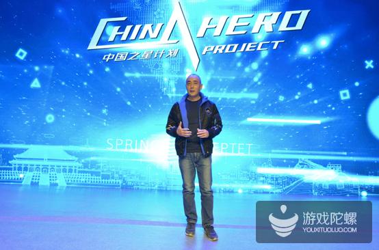"""索尼第二期""""中国之星计划""""七款新作亮相,首期两款作品已完成开发"""