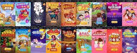 刘勇直播答疑:如何区分商业游戏与游戏性游戏?