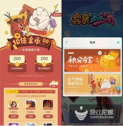 """新玩""""萌宠闹新春"""" OPPO游戏中心创新营销撬动年轻消费主力"""