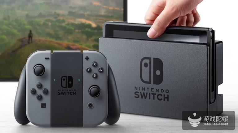 日本销量分析公司:Switch生命周期能达到7年