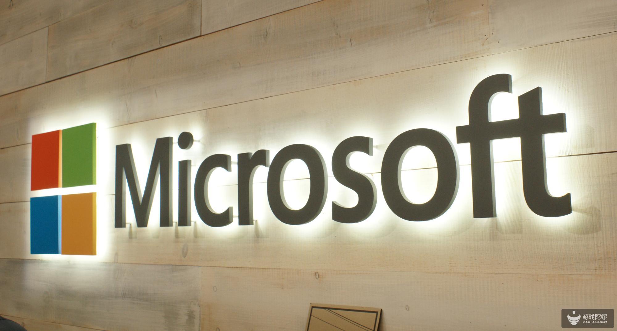微软将开发者应用分成上调至95%,游戏应用除外