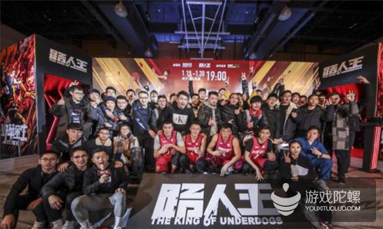 """NBA2KOL2为中国草根选手建模,""""路人王""""也能挑战库里"""