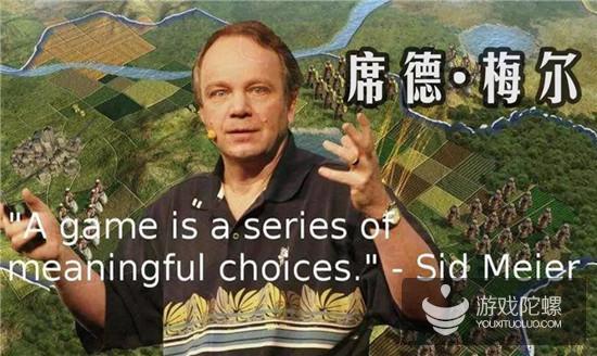 大话策划|刘勇:C字型发展的中国游戏,如何突破策划的惯性瓶颈?