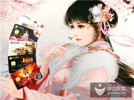 《熹妃Q传》联手国民品牌蜂花玩跨界营销