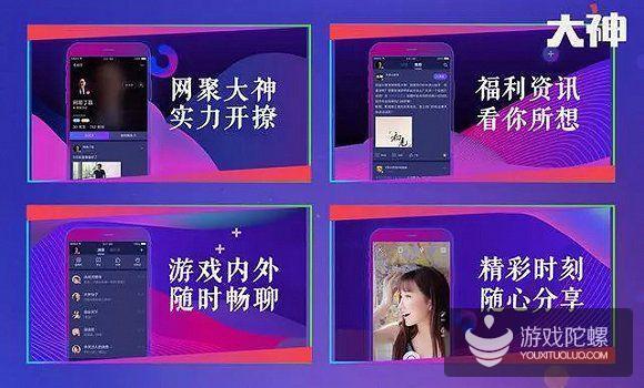 """走向""""白银时代""""的中国游戏产业"""