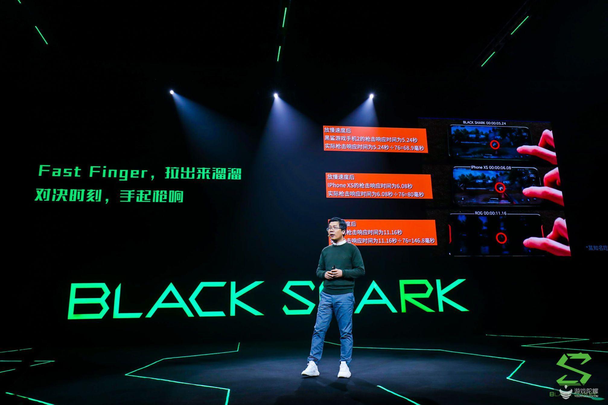 """黑鲨游戏手机2实力诠释""""操控之王"""",玩家体验再升级"""