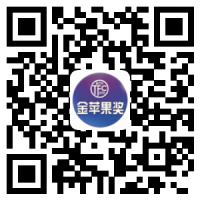 2019第十六届TFC全球泛游戏大会暨颁奖盛典(香港)即将召开