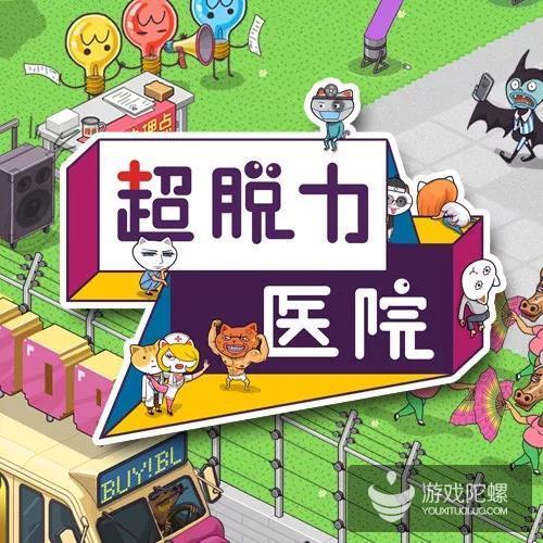 微信小游戏团队:创意小游戏迎来三名新成员