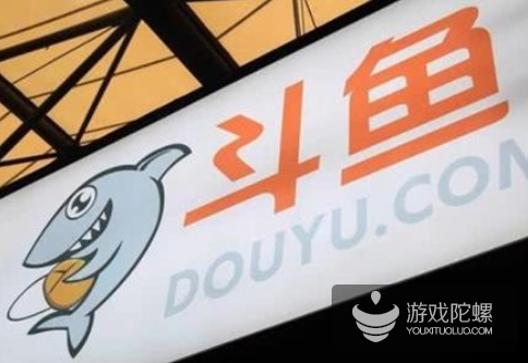 斗鱼2018年营收超40亿元 计划年內赴美上市