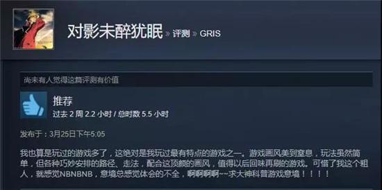 水彩碰上游戏,撞出了《Gris》——GDCA最佳视觉艺术奖得主