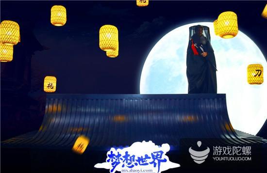 """沉浸式体验游戏文化 2019""""乐在其中""""多益嘉年华收官"""