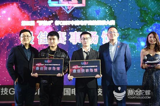 """第三届""""罗技G""""杯CEST中国电子竞技娱乐大赛总决赛正式开赛"""