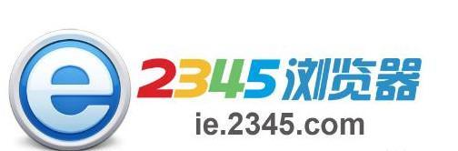 2345导航站被曝弹窗带病毒 盗取QQ、游戏账号