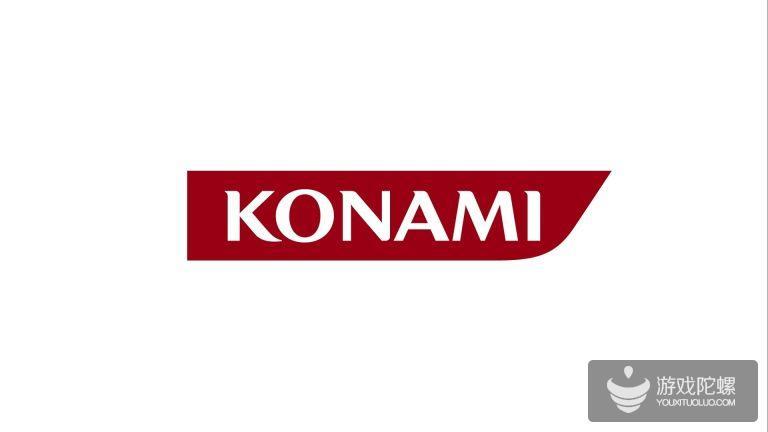 得益于手游和电竞,2018年KONAMI营收同比增长7.8%