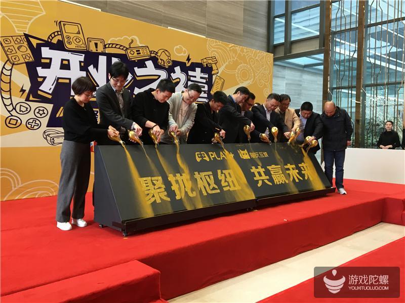 南京猫玩隆重开业 手游产业孵化初见曙光