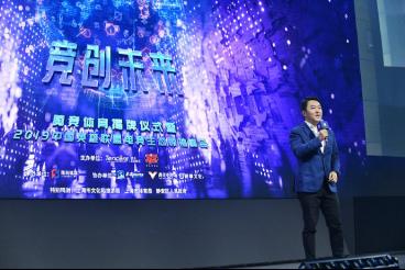 英雄联盟究竟对中国电竞贡献几何?从艾瑞这份行业报告说起