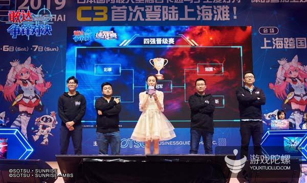《敢达争锋对决》王牌机师挑战赛C3上海线下总决赛落下帷幕!