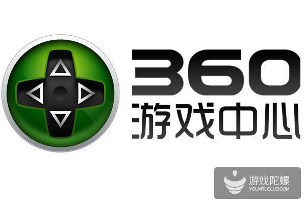 360游戏与Wargaming将启动战略合作 共同推出多款军事网游