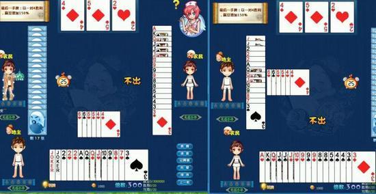 公司成立8个月就被20亿收购,棋牌游戏到底能多赚钱?