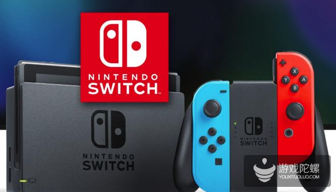 日媒:增强版Switch延期上市 廉价版Switch今秋发行