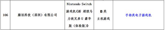 """任天堂股票开盘大涨!巨头合作带来的市场""""震荡"""""""