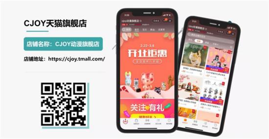 发力潮玩市场!2019ChinaJoy全新增设潮玩主题展区!