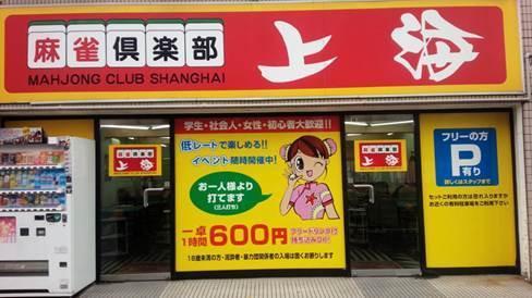 """《刀塔自走棋》最近在日本""""火了"""",虚拟主播力推,麻将文化是最大因素"""