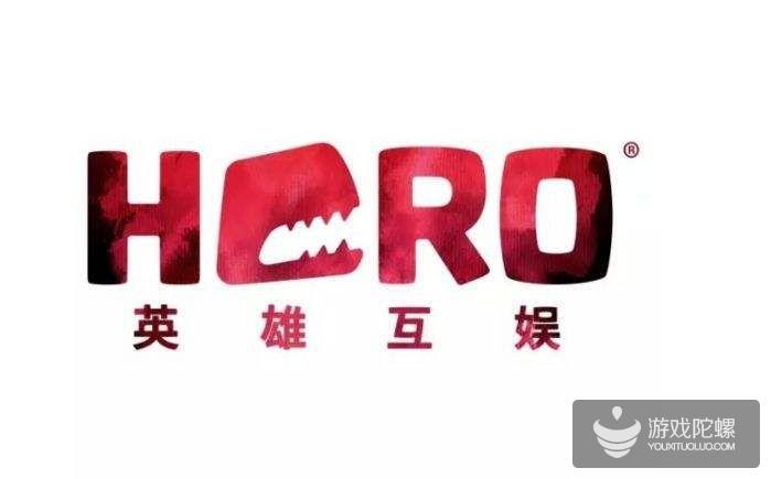 英雄互娱2018年亮出丰富产品阵容、国际化组合拳,营收上浮15.12%