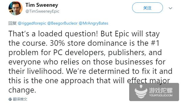 Epic Games CEO:如果Steam答应88%分成,就停止新游独占